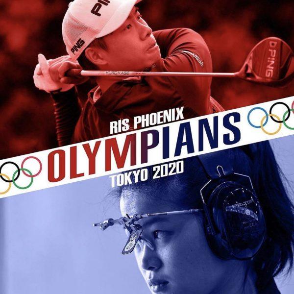 RISAlumniTokyo2020Olympians