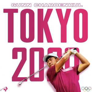 RISAlumniTokyo2020OlympicsGunn